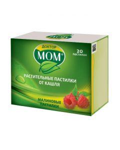 Buy cheap Ymbyr, Glycyrrhiza glabra, emblyky Lek., Ratsementol | Dr. Momvegetable lozenges for cough raspberries 20 pcs. online www.buy-pharm.com