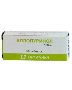 Buy cheap Allopurinol | Allopurinol tablets 100 mg, 50 pcs. online www.buy-pharm.com