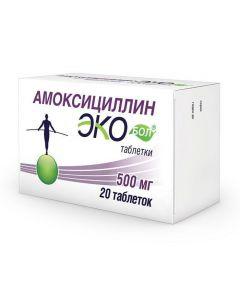Buy cheap Amoxicillin | Amoxicillin Ecobol tablets 500 mg 20 pcs. online www.buy-pharm.com