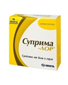 Buy cheap Amylmetacresol, Dichlorobenzyl alcohol   Suprim-Lor lozenges, lemon, 16 pcs. online www.buy-pharm.com