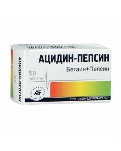 Buy cheap Betayn, Pepsin | Acidin-pepsin tablets 0.25 g, 50 pcs. online www.buy-pharm.com