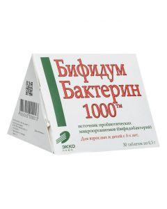Buy cheap bifidobacteria bifidum   Bifidumbacterin 1000 tablets 0.3 g, 30 pcs. online www.buy-pharm.com