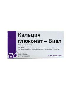 Buy cheap calcium gluconate | Calcium borgluconate solution for injection bottle 200 ml (Broduct 30 pf30ff 30ff 50 pf 50 pf30fruf amp 10 pf 30pf30ff 10pf30) 10 ml, 10 pcs. online www.buy-pharm.com