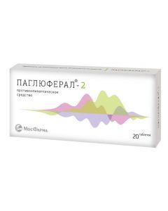 Buy cheap Calcium gluconate, Bromized, Caffeine, Papaverine, Phenobarbital | Pagluferal 2 tablets, 20 pcs. online www.buy-pharm.com