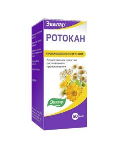 Buy cheap Calendula flowers extra, Chamomile flowers extra, Yarrow herb extra. | Rotocan 50 ml online www.buy-pharm.com