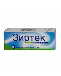 Buy cheap Cetirizine | Zyrtec drops for oral administration 10 mg / ml, 10 ml online www.buy-pharm.com