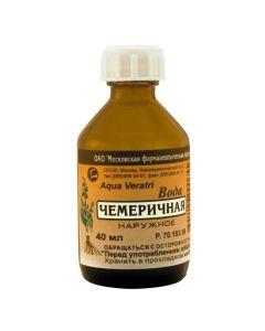 Buy cheap Chemeryts Lobel rhizomes with Root tincture | Helmet water bottles, 100 ml online www.buy-pharm.com