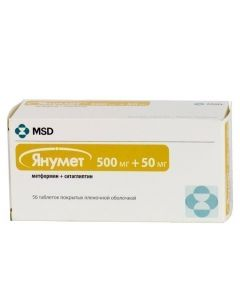Buy cheap Metformin, Sytahlyptyn | Janume tablets 500 mg + 50 mg 56 pcs. online www.buy-pharm.com
