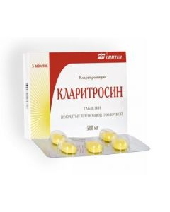 Buy cheap clarithromycin | Claritrosin tablets 500mg 5 pcs online www.buy-pharm.com