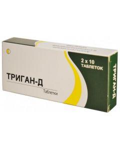Buy cheap Dicycloverine, Paracetamol   Trigan-D tablets, 20 pcs. online www.buy-pharm.com