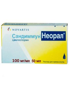 Buy cheap Cyclosporine   Sandimmune Neoral bottles 100 mg / ml, 50 ml online www.buy-pharm.com