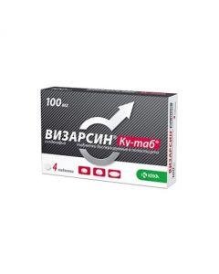 Buy cheap sildenafil | Vizarsin Ku-tab dispersible tablets in the oral cavity 100 mg 4 pcs. online www.buy-pharm.com