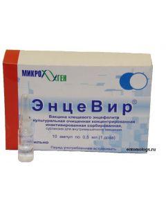 Buy cheap Vaccine for Prevention kleschevoho entsefalyta | Encevir Neo children's susp.d / in. v / m 0.25 mg / dose ampoules 10 pcs. online www.buy-pharm.com