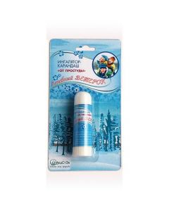 Buy cheap efyrn h oil compositions | Inhaler, medical pencil Inhaler pencil 1.3g online www.buy-pharm.com