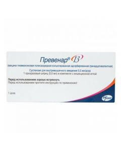 Buy cheap Vaccine for the prevention of pneumococcal infections | Prevenar13 suspension for in / mouse. enter 0.5 ml / dose 0.5 ml syringe 1 pc. online www.buy-pharm.com