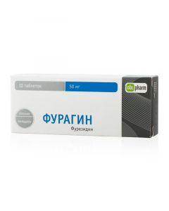 Buy cheap Furazidine | Furagin tablets 50 mg, 10 pcs. online www.buy-pharm.com