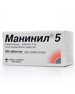 Buy cheap Glibenclamide | Maninil 5 tablets 5 mg, 120 pcs. online www.buy-pharm.com