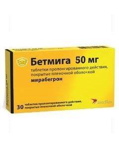 Buy cheap Mirabe egron | Betmiga tablets coated. prolong. 50 mg 30 pcs. pack online www.buy-pharm.com
