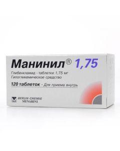 Buy cheap Hlybenklamyd | Maninil tablets 1.75 mg, 120 pcs. online www.buy-pharm.com