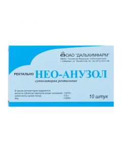 Buy cheap islet valproic acid Zinc oxide | Neo-Anuzol rectal suppositories, 10 pcs. online www.buy-pharm.com