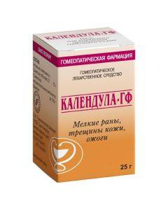 Buy cheap Kalendul lekarstvennoy Tsvetkov tincture homeopatycheskaya | Calendula-GF ointment 25 g pack. online www.buy-pharm.com