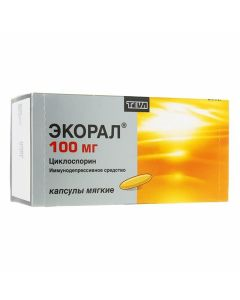 Buy cheap Cyclosporine | Ecoral capsules 100 mg, 50 pcs. online www.buy-pharm.com