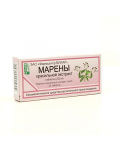 Buy cheap Marenas dye extra. | Marena dyeing extract tablets 0.25 g, 20 pcs. online www.buy-pharm.com