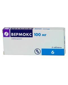 Buy cheap mebendazole | Vermox tablets 100 mg, 6 pcs. online www.buy-pharm.com
