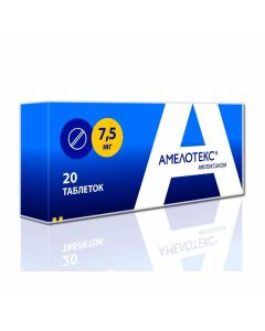 Buy cheap meloxicam   Amelotex tablets 7.5 mg, 20 pcs. online www.buy-pharm.com