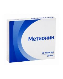 Buy cheap methionine | methionine tablets 250 mg, 50 pcs. online www.buy-pharm.com