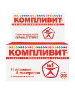 Buy cheap Multivitamins, Minerals | Complivit coated tablets 30 pcs. online www.buy-pharm.com
