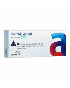 Buy cheap Nitrofural | Furacilin Aveksima effervescent tablets for dr. and ext. 20 mg 10 pcs. online www.buy-pharm.com