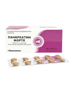 Buy cheap Pancreatin | Pancreatin Forte tablets coated with intestinal solution. 60 pcs. online www.buy-pharm.com