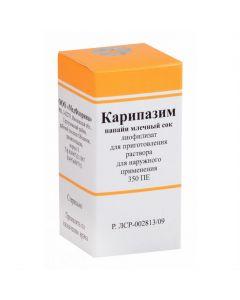 Buy cheap Papaya Milk Ssk | Karipazim bottle 350 PE, 10 ml online www.buy-pharm.com