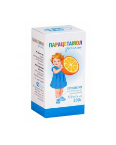 Buy cheap Paracetamol | Paracetamol Oral Suspension Orange 120mg / 5ml 200g online www.buy-pharm.com