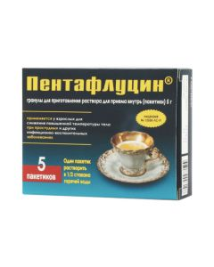 Buy cheap Paracetamol, Ascorbic acid, Rutoside, Diphenhydramine, Calcium gluconate   Pentaflucin granules 5 g sachets 5 pcs. online www.buy-pharm.com