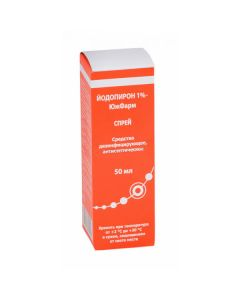 Buy cheap Povidone-Iodine, Potassium iodide   Iodopyron decontamination solution for external use 1% spray 50 ml pack. online www.buy-pharm.com
