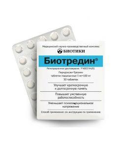 Buy cheap pyridoxine, thiamine, tsianokobalamina, Threonine   Biotredin tablets 5 mg + 100 mg 30 pcs. online www.buy-pharm.com