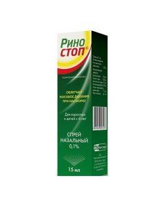 Buy cheap xylometazoline | Rinostop spray nasal. dosing 0.1% fl. 15 ml online www.buy-pharm.com