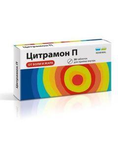 Buy cheap Acetylsalicylic acid, Caffeine, Paracetamol | Citramon P Renewal tablets 20 pcs. online www.buy-pharm.com