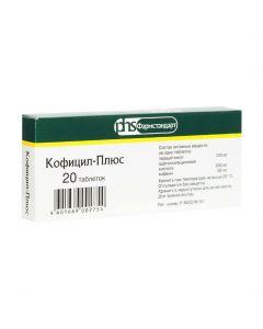 Buy cheap Acetylsalicylic acid, Kof ein, Paracetamol | Coficil-plus tablets 20 pcs. online www.buy-pharm.com