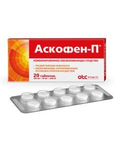 Buy cheap Atsetylsalytsylovaya acid, caffeine, paracetamol   Askofen-P tablets 20 pcs. online www.buy-pharm.com