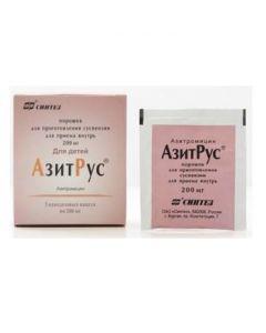 Buy cheap Azithromycin | AzitRus por.d / susp. 200mg pack 4, 2g 3pcs online www.buy-pharm.com