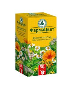 Buy cheap Calendula, Mint, Tansy, Chamomile, Yarrow | no. Phytohepatol No. 3 choleretic collection pack, 50 g online www.buy-pharm.com