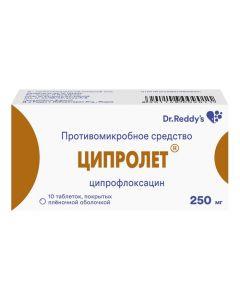 Buy cheap Ciprofloxacin | Ciprolet tablets coated. 250 mg 10 pcs. online www.buy-pharm.com