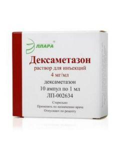 Buy cheap Dexamethasone | Dexamethasone ampoules 4 mg / ml, 1 ml 10 pcs. online www.buy-pharm.com