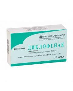 Buy cheap Diclofenac | Diclofenac rectal suppository 100 mg, 10 pcs. online www.buy-pharm.com