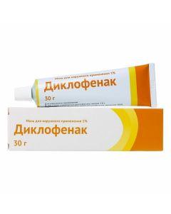 Buy cheap Diclofenac | Diclofenac ointment 1%, 30 g online www.buy-pharm.com