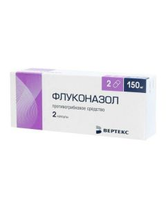 Buy cheap Fluconazole | Fluconazole capsules 150 mg 2 pcs. online www.buy-pharm.com