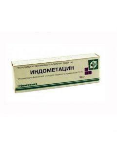 Buy cheap indometacin indometacin | online www.buy-pharm.com